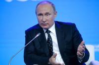 Путин заявил о серьёзных рисках при использовании криптовалют