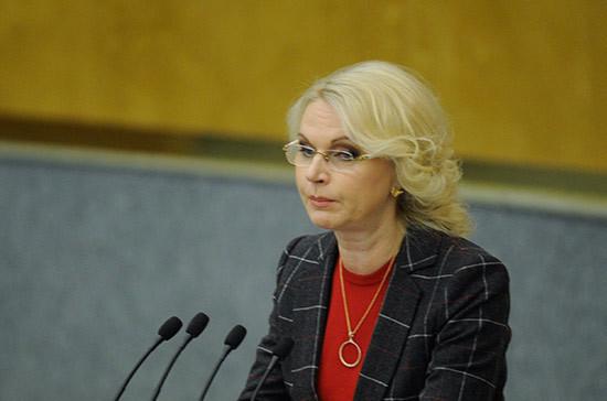 В Счётной палате отметили рост платежей в ФОМС за неработающих граждан