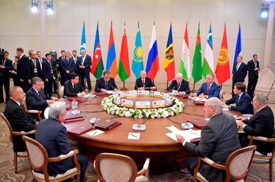 Лидеры стран СНГ утвердили антикоррупционную и антитеррористическую концепции