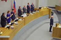 Госдума освободила Владимира Васильева от должности вице-спикера