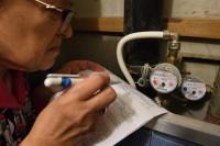 Перечень льготников по оплате за жилищно-коммунальные услуги расширят