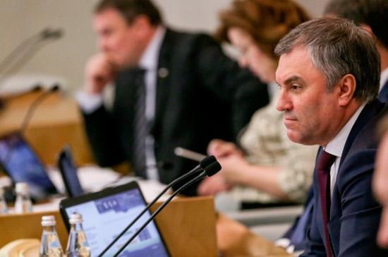 Результаты голосования каждого из депутатов Госдумы могут стать открытыми, заявил Володин