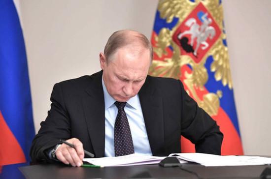 Путин смягчил требования к стажу для кандидатов на высшие должности госслужбы