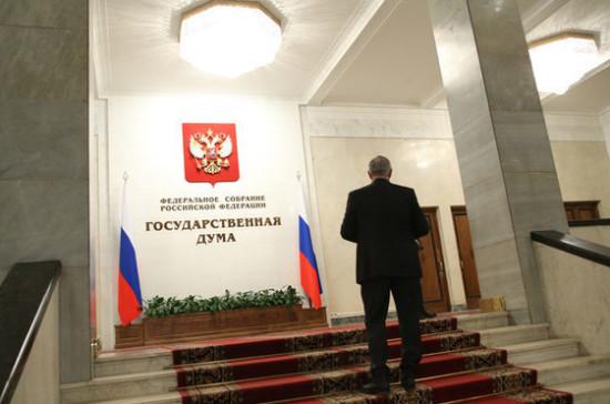 Депутат Журавлёв предложил освободить от сбора подписей на выборах партии, имеющие одномандатников в Госдуме