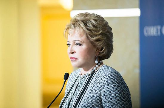 Матвиенко призвала к честному и прозрачному финансированию культуры