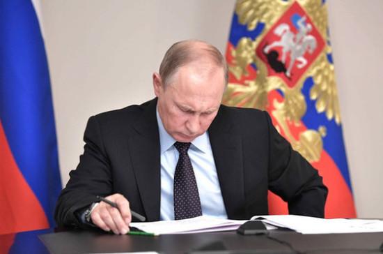 Путин наградил спикеров парламентов Ленинградской и Калининградской областей