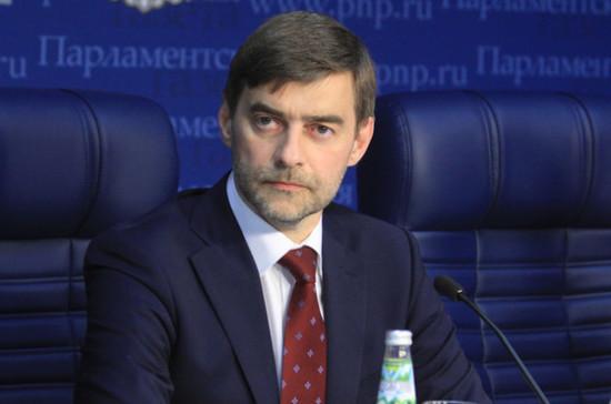 Железняк призвал расследовать снятие флагов России с дипсобственности в США