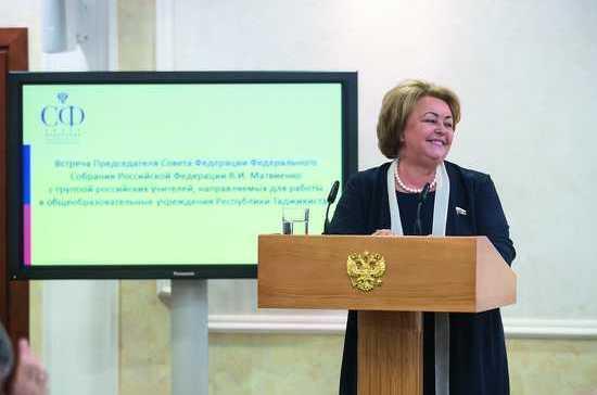 Зинаида Драгункина: Наша ключевая задача — обеспечить единое образовательное пространство