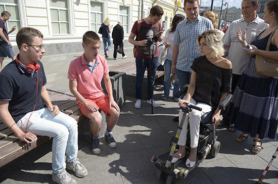 Вологодские депутаты предложили упорядочить квотирование рабочих мест для инвалидов