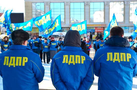 В ЛДПР считают, что в обществе созрел запрос на реформу политической системы