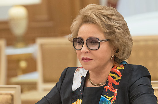 Матвиенко рассказала о повышении роли женщин в мире