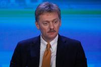В Кремле назвали печальной новостью решение США выйти из ЮНЕСКО