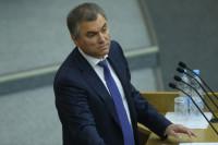 Спикер южнокорейского парламента Чон Се Гюн предложил  увеличить число гуманитарных обменов с Россией