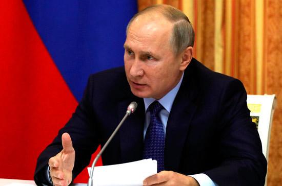 Путин призвал расширять электронную сертификацию для борьбы с ввозом санкционной продукции