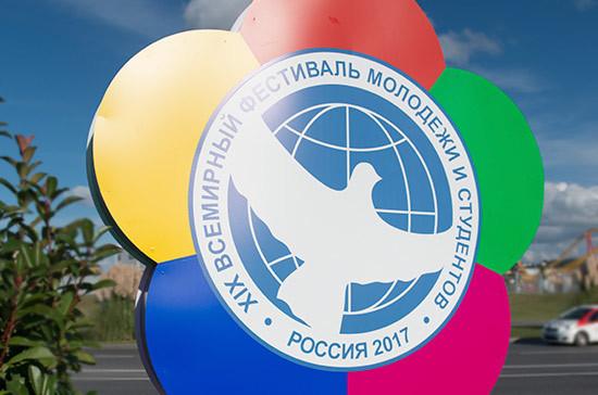 Нафестивале молодежи в столице России разгонят облака