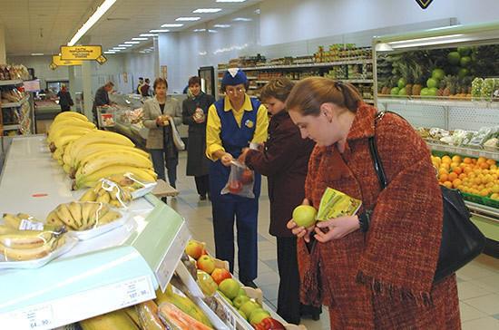 Маркировка товаров поможет бороться с фальсификатом