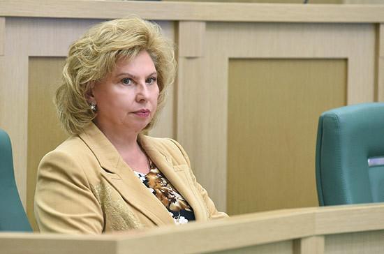 Москалькова предложила создать службу по защите прав душевнобольных