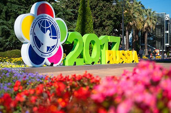 Генеральный секретарь FIFA посетит Всемирный фестиваль молодёжи и студентов в Сочи