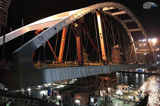 Морская операция по установке автодорожной арки Крымского моста завершена досрочно