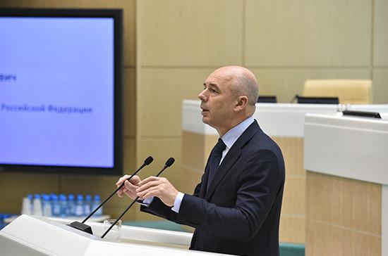 Россия предложила странам G20 создать базу цифровых компаний