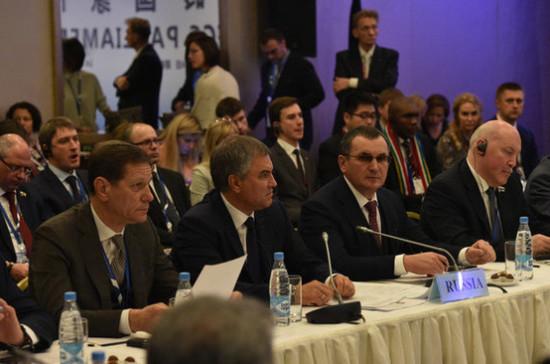 Володин призвал страны БРИКС противостоять доминированию в мире одной валюты