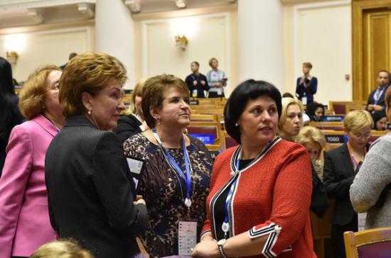 Женщины-парламентарии обсудят вПетербурге равенство полов