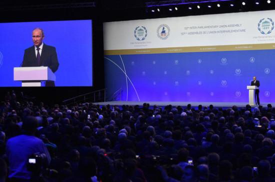 Путин: в интересах всех стран справедливая «архитектура» международных отношений