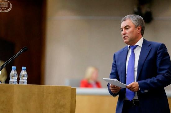 Володин: речи о возвращении России к полноценной работе в ПАСЕ пока не идёт