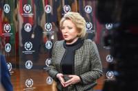 МПС может превратиться в парламентское измерение ООН, считает Матвиенко