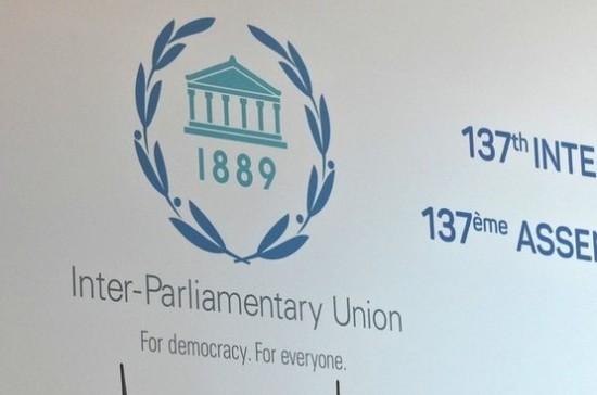 Демократия — это право на многообразие