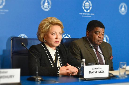 Матвиенко избрана председателем 137-й Ассамблеи МПС