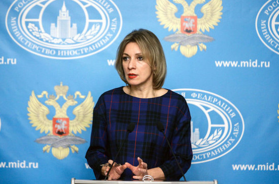 Захарова назвала закон обобразовании попыткой «вымарать» российский язык изистории государства Украины