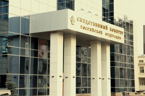 ВМосковской области возбуждено уголовное дело пофакту смерти Марьянова