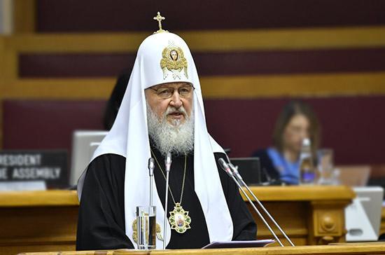 Патриарх Кирилл напомнил миру о золотом правиле нравственности