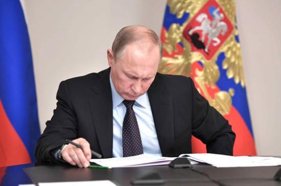 Путин подписал закон о ратификации соглашения с Палестиной о защите капиталовложений