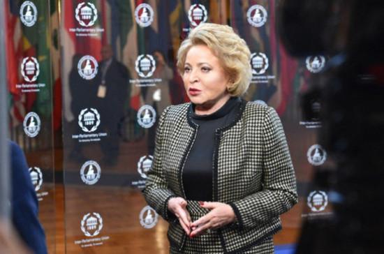 Валентина Матвиенко призвала остановить эскалацию напряжённости в корейском вопросе