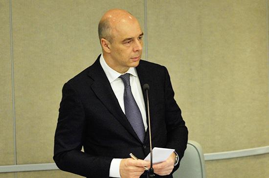 Силуанов назвал главными задачами бюджета 2018-2020 годов повышение реальных доходов и рост экономики