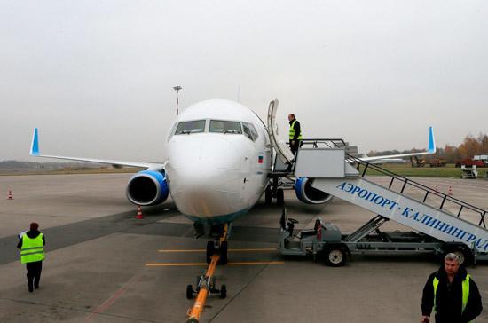 Аэропорт Калининграда будет реконструирован весной 2018 года — эксперт