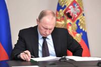 Путин изменил дату начала обороны Севастополя в период Великой Отечественной войны