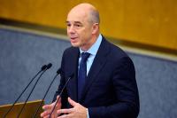 Правительство согласовало законопроект по НДД в нефтяном секторе, заявил Силуанов