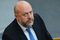 В Госдуме подвели итоги мониторинга применения закона об арбитраже