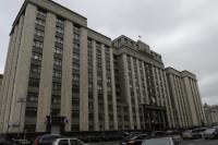 Комитет Госдумы по энергетике предложил Правительству ввести штрафы за неэффективное расходование энергоресурсов