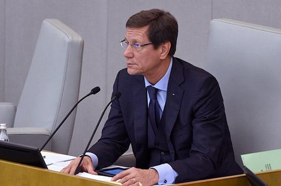 Госдума 18 октября обсудит поправки в бюджет текущего года