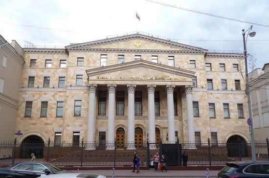Генпрокуратура признала 11 иностранных организаций нежелательными в России