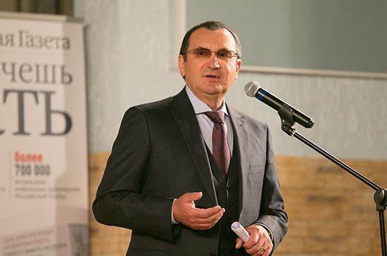 Фёдоров: парламентарии РФ приложат усилия для обеспечения условий работы таиландских компаний