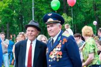 Ветераны ВОВ в Москве получат единовременную материальную помощь