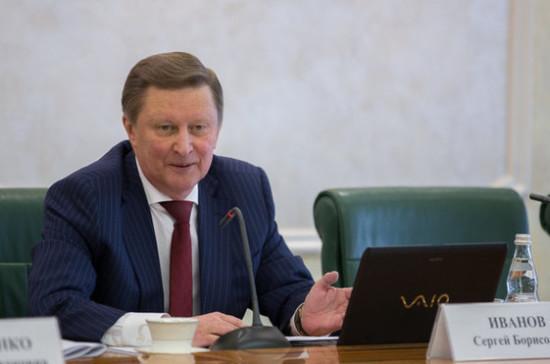 Сергей Иванов предложил ввести сбор наполиэтиленовые пакеты
