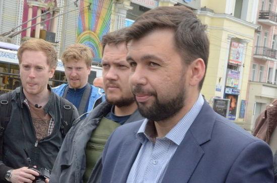 В «ДНР» «переворот»: Пушилин лишился должности