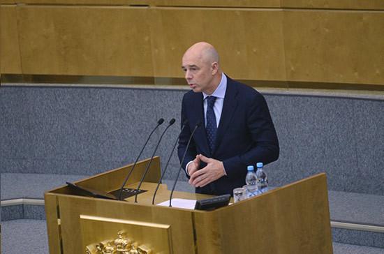 Силуанов неисключил выплату дивидендов «Роснефтегазом» задевять месяцев 2017 года