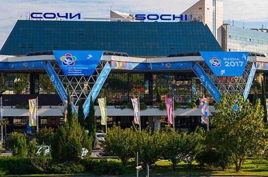 На Всемирном фестивале молодёжи в Сочи прошло шоу технологий
